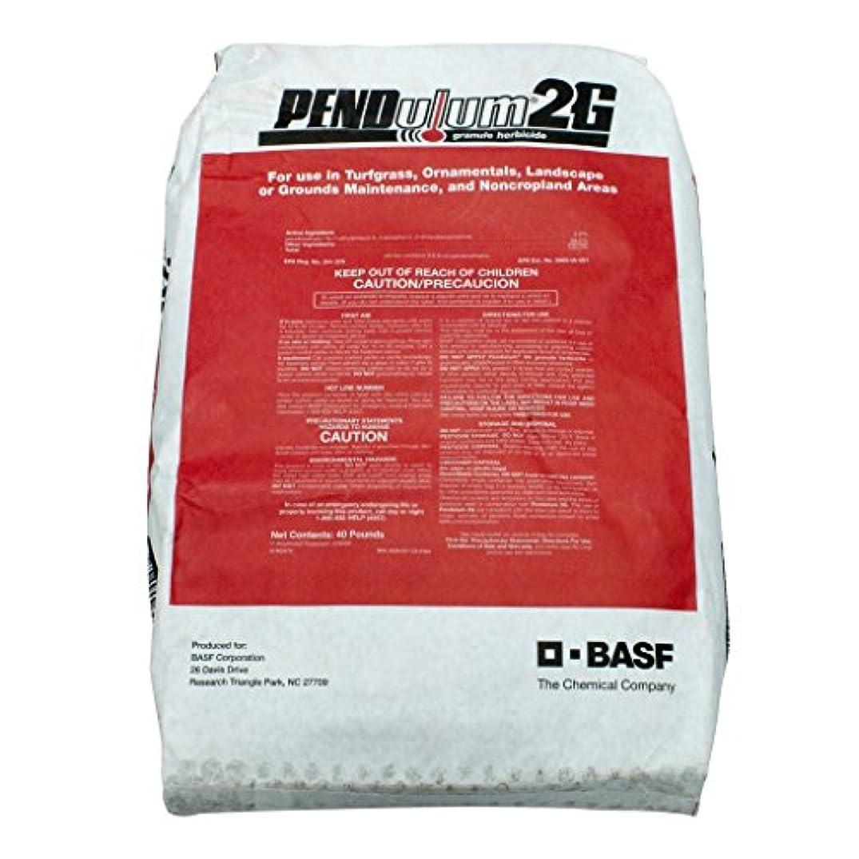 Pendulum 2G Herbicide - 40 Pound Bag