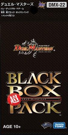 デュエル・マスターズ DMX-22 TCG 超ブラック・ボックス・パック 1パック6枚入り【Single Pack】