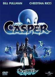 ハロウィンの映画はホラーで決まり!キャスパーはいくつになっても楽しめる♪心温まるファンタジー