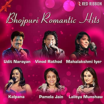 Bhojpuri Romantic Hits