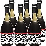 Rossa Agrado | Birra Artigianale dei Monti Picentini e della Dieta Mediterranea | Eccellenza Campana | Alta Qualità | Confezione 6 Bottiglie da 50 cl | Idea Regalo