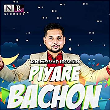 Piyare Bachon - Single