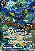 バトルスピリッツ/プロモ/PX18-06 崩海神マグヌ・オケアノス
