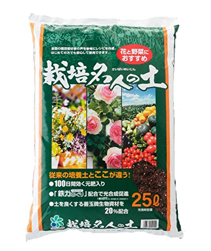 自然応用科学 【はじめての方でも安心! 花と野菜におすすめの土! 】 栽培名人の土 25L