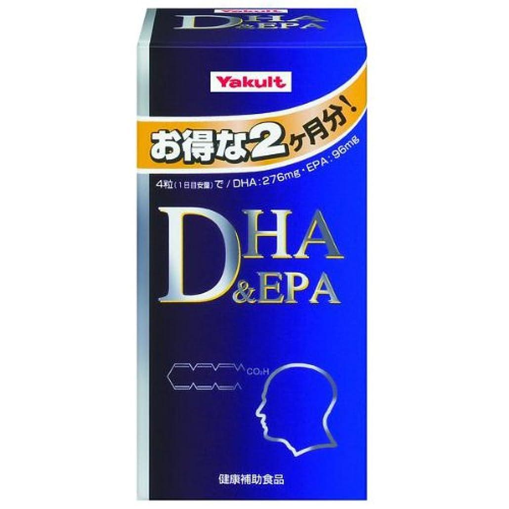 吐き出すすずめ気球DHA&EPA 240粒