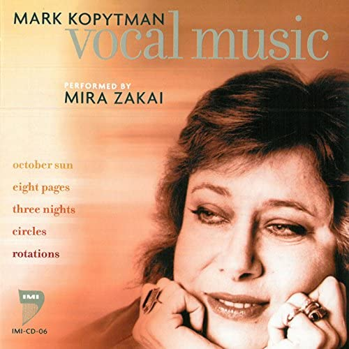 Mira Zakai, Gary Bertini, Jerusalem Symphony Orchestra