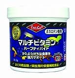 ビバリア レップカル マルチビタミン ハープティバイト 微粒 ペット用 93.5g