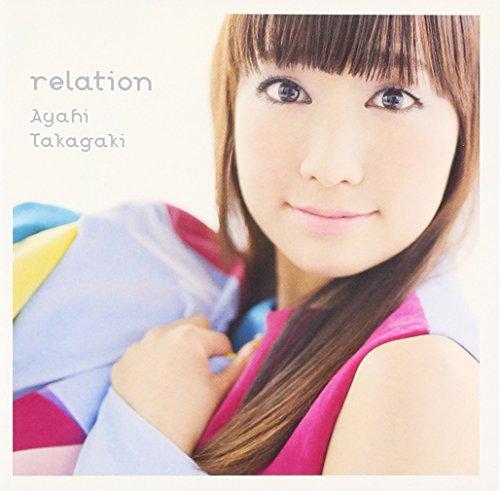 relation(通常盤)