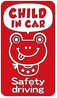 imoninn CHILD in car ステッカー 【マグネットタイプ】 No.52 カエルさん2 (赤色)
