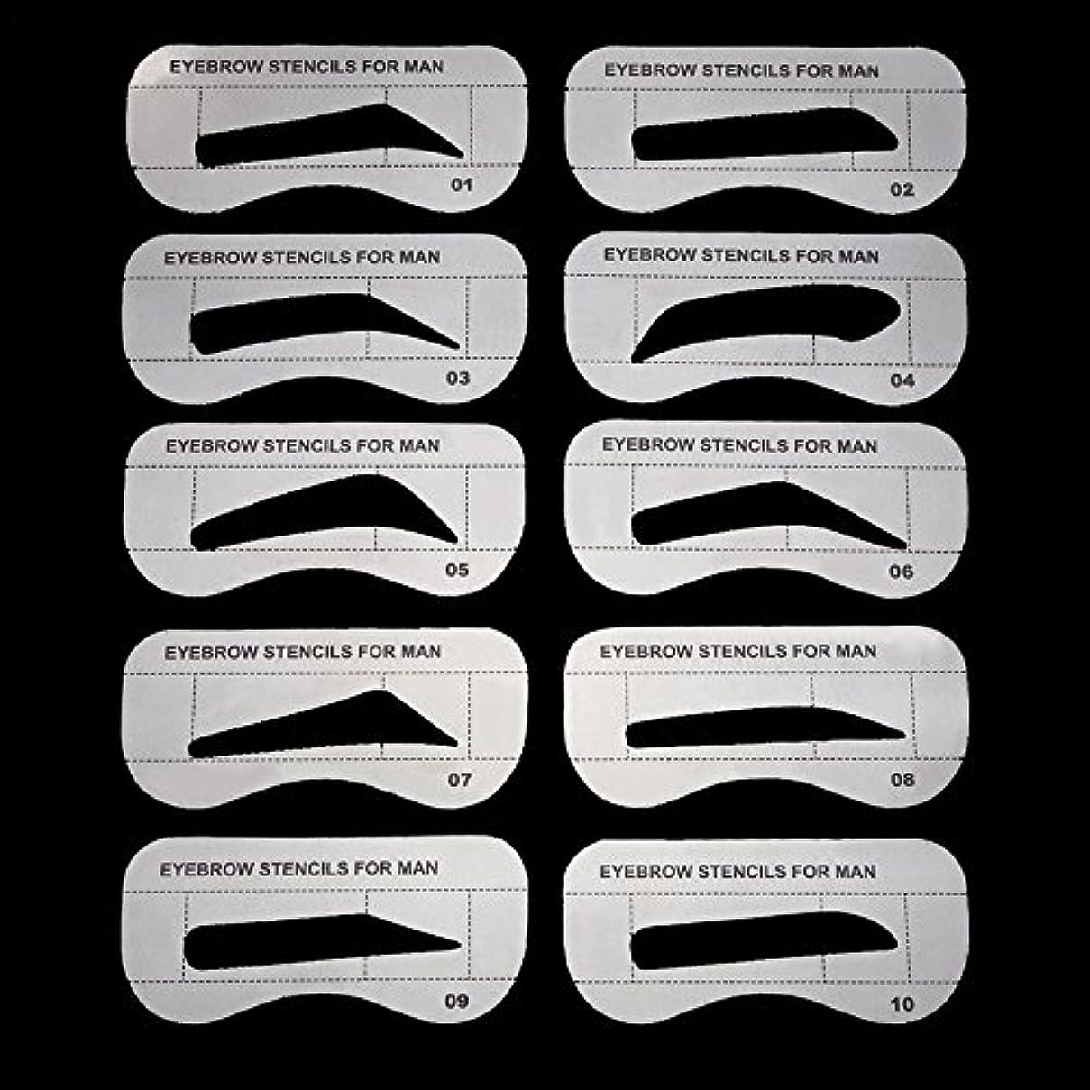 破壊スキップラボGUQQRZCT 10個の男性の眉毛のカードの描画ガイドカードの眉のテンプレートの目のメイクアップのシェイプのデザイン眉毛のステンシル