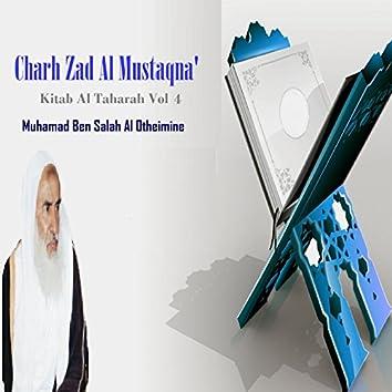 Charh Zad Al Mustaqna' Vol 4 (Kitab Al Taharah)