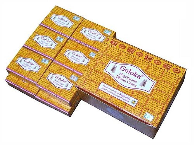 サッカー薄汚いデモンストレーションGOLOKA(ゴロカ) ゴロカ ナグチャンパ香 コーンタイプ NAG CHAMPA CORN 12箱セット
