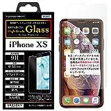 ASDEC アスデック iPhone XS ガラスフィルム 専用 High Grade Glass ・7日間保証付・AGC社製(旭硝子社)・化学強化ガラス・9H・0.33mm・耐指紋・防汚・気泡消失 HG-IPN15 (iPhone XS/ガラスフィルム)