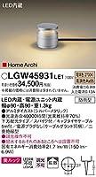 パナソニック(Panasonic) Everleds LED HomeArchi(ホームアーキ) Everleds LED 防雨型ガーデンライト LGW45931LE1 (美ルック・下方配光タイプ・電球色)