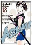 AZUMI-あずみ-(18) (ビッグコミックス)