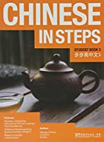 Chinese in Steps vol.3 - Student Book