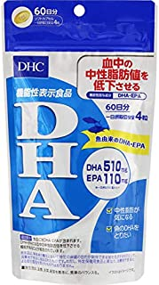 DHC DHA 60日分 240粒 【機能性表示食品】