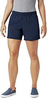 Columbia Women's Backcast Water Short