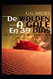 De Walden a Gale en 39 días.: Vida, obra y otoño de un arce americano en Marte.