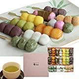 お中元 ギフト 「幸ふくだんご10種類20本【茶】」 煎茶のおまけ付