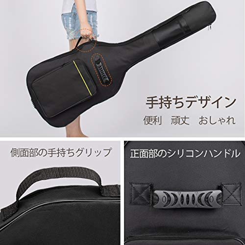 CAHAYAギターケースソフトエレキギターエレキベース簡単版エレクトリックベースギグーバッグバックパック8mmスポンジソフトパッド入りケース黒い(黄色いストライプ付き)