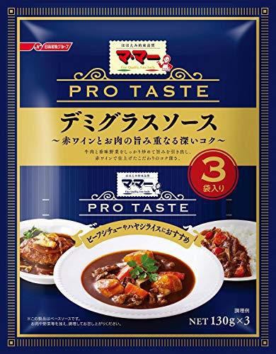 マ・マー PRO Taste(プロテイスト) デミグラスソース 390g ×6袋