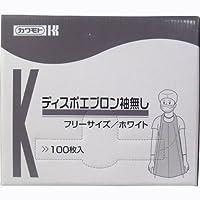 川本産業 ディスポエプロン袖なし100枚 ホワイト