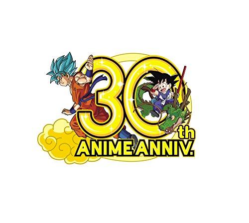 アニメ「ドラゴンボール」放送30周年記念 ドラゴンボール 神 BEST【初回限定盤】 (Amazonロゴ柄ペーパーケース付)