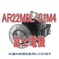 富士電機 AR22M0L-01M4R 丸フレーム大形照光押しボタンスイッチ (白熱) モメンタリ AC220V (1b) (赤) NN
