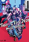 B-PROJECT THRIVE LIVE2020 -MUSIC DRUGGER-[DVD]