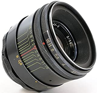 HELIOS 44-2 58mm F2 Russian Lens E-Mount Sony NEX F3 5 5N 5R 5T 6 A 7 7R 7S II (for E-Mount Cameras)