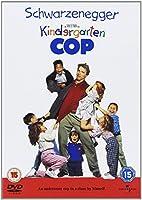 Kindergarten Cop [DVD]