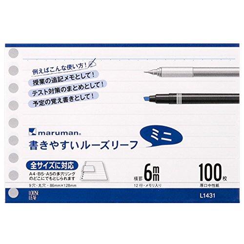 マルマン B7Eルーズリーフ 6mm罫 L1431 00015189 【まとめ買い10冊セット】
