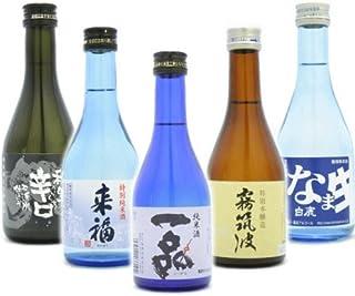 【日本酒/飲み比べ】茨城県地酒 ちょい飲みセットDX 300ml×5本
