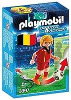 Juega la eurocopa con este futbolista de la selección Bélga, ponle el dorsal que más te guste y colocalo sobre la posición del campo que prefieras Incluye: 1 jugador y una pelota
