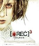 REC/レック3 ジェネシス スペシャル・プライス[Blu-ray/ブルーレイ]