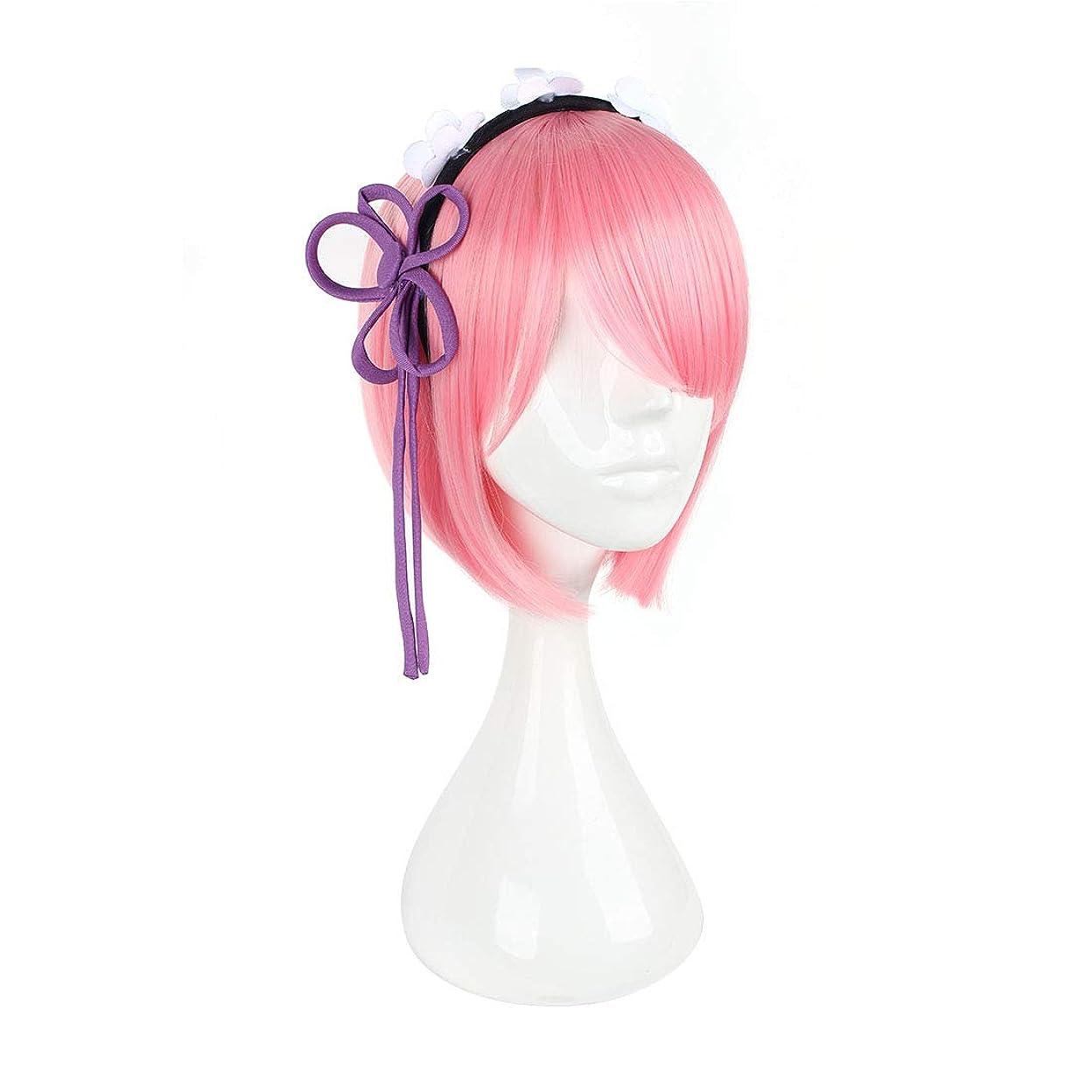 に対応関係部JIANFU コスプレウィッグメイドコスチュームピンクウィッグガールかわいいアニメウィッグラム (Color : ピンク)