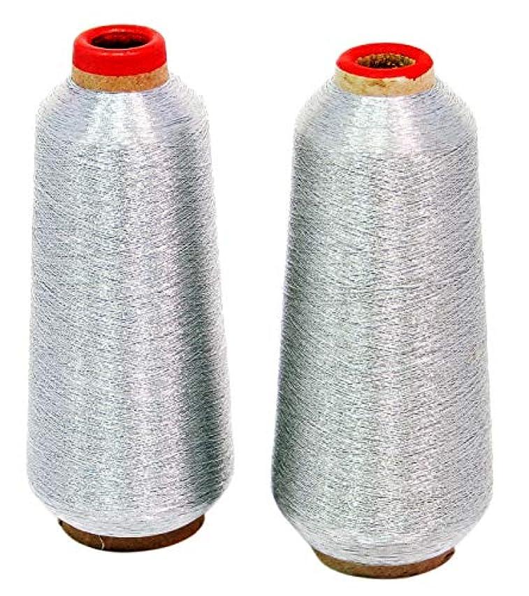 ThreadNanny New Silver Metallic Machine Embroidery Threads - 10000 Yards