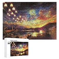 Sky Fireworks 300ピースのパズル木製パズル大人の贈り物子供の誕生日プレゼント