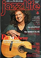 jazz Life (ジャズライフ) 2011年 08月号 [雑誌]
