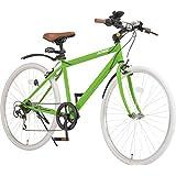アルテージ(ALTAGE) 自転車 クロスバイク 26インチ シマノ製6段変速 ACR-001 グリーン