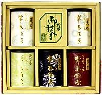 深蒸し掛川茶ギフト(ロイヤルセット) 静岡県掛川産 【ラッピング有り】