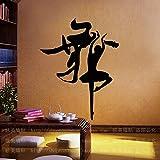 Musique de danse sticker mural papier formation classe mise en page école enseignement personnages décoratifs personnalité créative mural60X90cm
