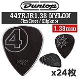 【24枚セット】Dunlop 447RJR1.38 Jim Root/Slipknot Nylon ピック
