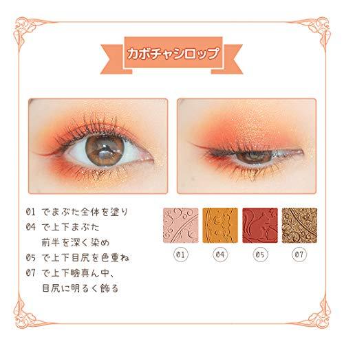 ZEESEAクォーツアイシャドウパレット9色アイシャドウ(J13ハチミツパンプキン)高発色持続する独特粉質メイクパレット