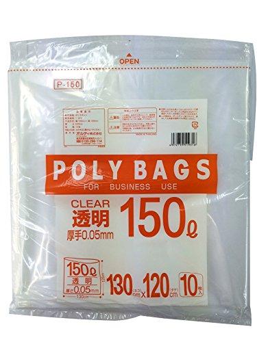 オルディ 業務用ゴミ袋 150L 厚手 大型ポリ袋 透明 縦120×横130cm 厚さ0.05mm カット可能 レジ前ガード ポンチョ 防護服 コロナウイルス対策 P-150 10枚入