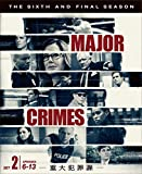 MAJOR CRIMES ~重大犯罪課〈ファイナル・シーズン〉 後半セット[DVD]