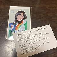 NiziU WITHU サイン入りクリアカード