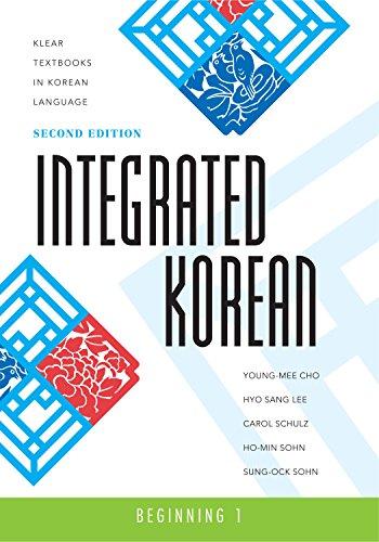 Integrated Korean: Beginning 1, 2nd Edition (Klear Textbooks in Korean Language) (digital textbook)
