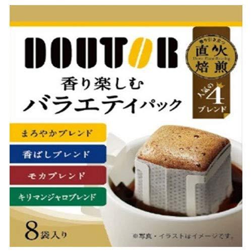 ドトールコーヒー ドトール ドリップパック 香り楽しむバラエティパック 56g(7g×8袋)×36個入